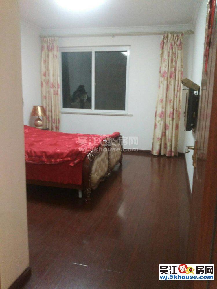 湖滨华城吉祥苑,全新婚装,长期出租,家电家具齐全,看房方便。