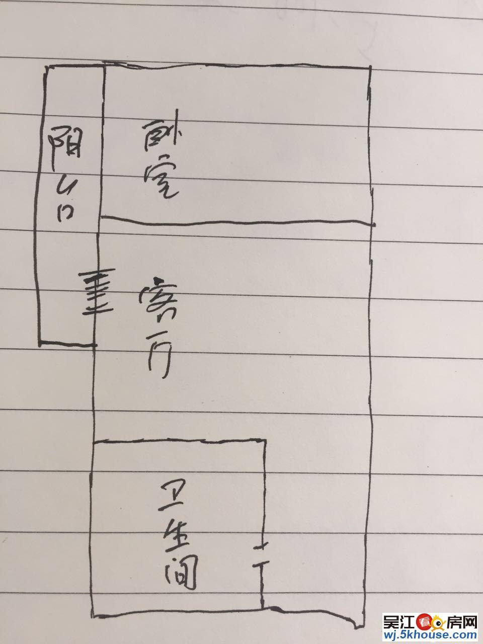 奥林清华soho国际广场产证齐全,满2年,实验本部试教
