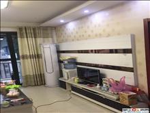 学校旁 满五年送家电 精装修的两居室您考虑吗真实图片