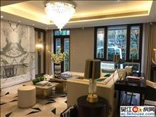 中粮本源岛居联排独栋别墅环境优美高性价比250万买联排新房