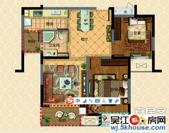 房东婚房装修 很少入住 紫桂苑2室2厅1卫 看房随时满2年