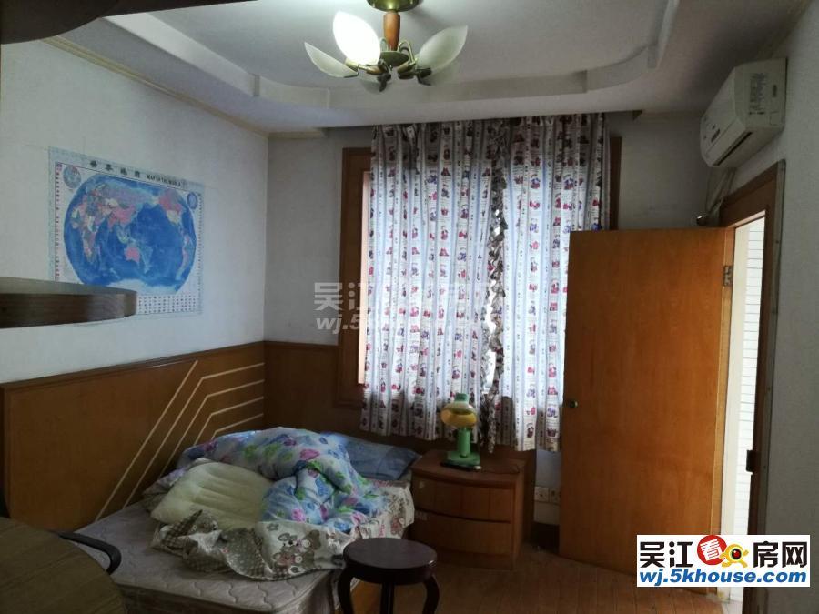 住家不二选择,新亚公寓 55万 2室2厅1卫 简单装修