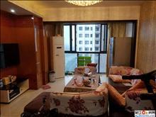 锦盛苑的复式豪宅平民价  153平只卖140万 所有家居全送