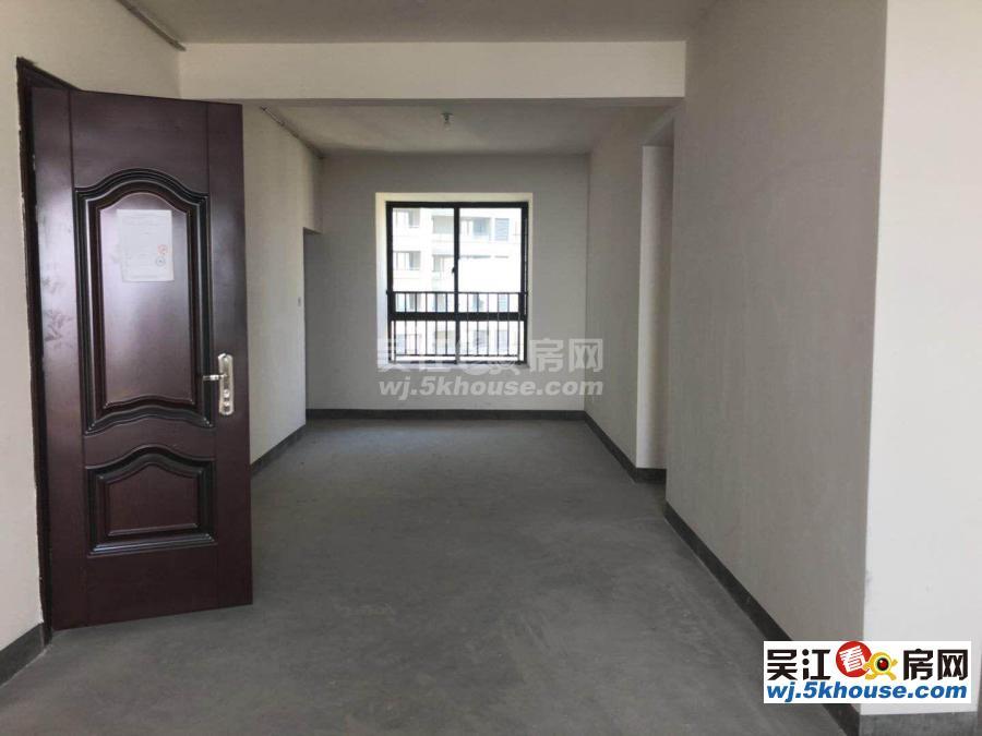 绿地太湖城 225万 3室2厅2卫 毛坯 ,现在出售!