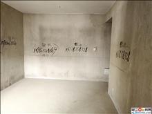 急售 幸福苑60平毛坯 一室可改两室 临近地铁口 看房方便