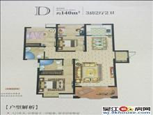 瑞景国际大三房,322户型170万全款,中上楼层