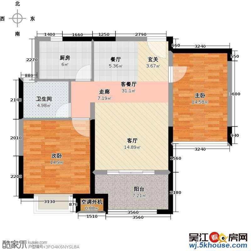 大套公寓,绝版户型,随时看房