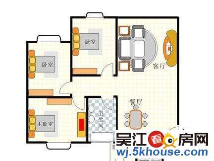 中南世纪城豪华装修,大二房。诚心出售。