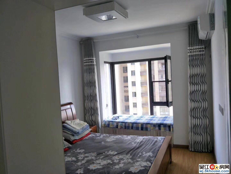 梅石小区,精装2居室,未住过人,去年翻新装修价格地,双实验