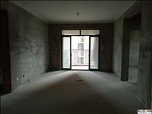 急售瑞景国际140平,纯毛坯,中间楼层,有产证,带地下车位