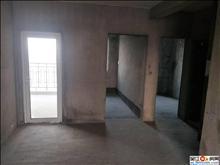 出售塞纳阳光纯毛坯三室两厅两卫,城南小学就在小区对面,有产证