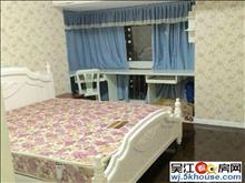 押一付一 吴江人民广场 地铁口 中南世纪城精装2室 拎包入住