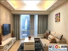 环球188旁 星海广场 苏悦国际公寓 现代风装修 有多套出租