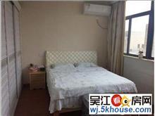 盛泽 太古广场附近精装好房出租 一室一厅一厨一卫 看房方便