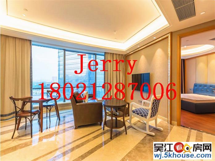 苏州中心8号 多套精装1室1厅 一线湖景房 高品质公寓
