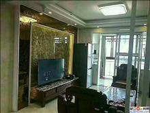 塞纳阳光精装小三室84万,中间楼层,满两年带储藏室,