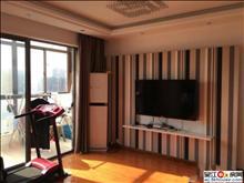 水城名邸精装小三房 家电齐全 汾湖实验学校家门 低于周边房价
