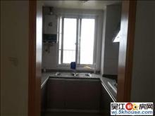 山湖六区中装三房两个空调2200每月看房有钥匙家具家电齐全!