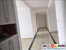 新港天城 4室2厅2卫,精装修,干净清爽,家具齐全