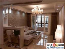 新港天城 精装三房家电齐全 设有中央空调 钻石楼层 全天彩光