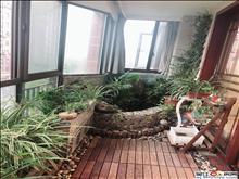 万宝商圈,瑞景国际花园洋房,婚装满二,送储藏室,