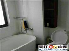 上海城豪华装修,两室两厅两卫, 出租,要求爱干净人士,房子在
