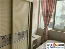 锦绣家园 1室0厅0卫