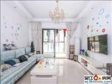 伟业迎春世家 环境优美 温馨两房 自住婚装 房东换房诚售