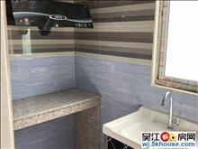 绿杨 海角湾目澜路口附近 单身公寓 900元/月 全新装修