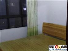 芦墟老镇简单装修 位置比较安静居民区 房子住的舒适,拎包入住