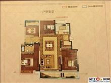 四房洋房,金科廊桥水岸143平,更名省税,三开间朝南,中层