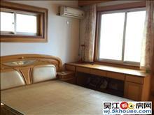 鲈乡二村 120平 三室两厅 干净温馨 家的感觉。。。