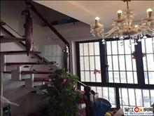 出售阳光兴盛苑顶200平顶楼复试,房东又降价了只卖121万