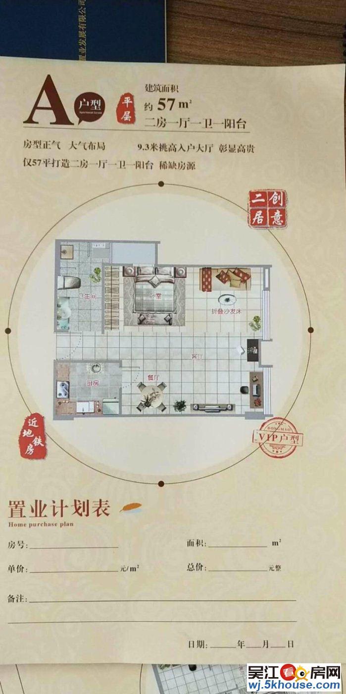 吴江国际公寓平层复式精装修民用水电可上学的公寓现房发售