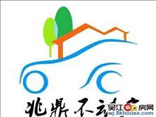 苏州吴江区水乡花园自行车库改装1室1卫照片真实