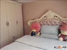 奥林运河湾 豪华装修两室一厅一卫 诚心出售 看房方便 有钥匙