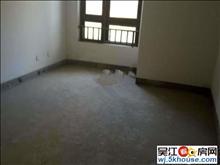 新港天城 汽车站旁 3室毛坯可做宿舍 价格可谈多套 随时看房