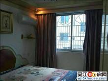 绿杨三村 2室 中装干净 家电齐全 有小车库