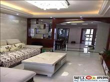 塞纳阳光3房精装修楼层好满两年诚心卖南北通透户型好难得的房源