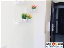 急租 吾悦地铁口公寓 温馨装修 拎包入住 1600元每个月
