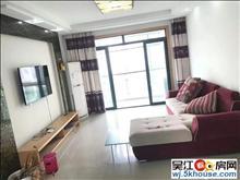 江兴西路地铁口 新湖广场 上海城 精装两室两卫好房