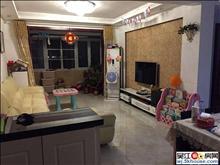 湖滨华城幸福苑豪华装修,321户型,拎包入住。