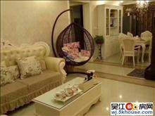 精装两房,家电齐全,采光刺眼,干净清爽,提包入住。