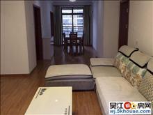 明珠城对面,丽湾国际精装3房,靠近地铁口,包含物业,拎包入住