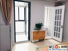 新城吾悦广场精装公寓带独立阳台和厨房 拎包入住家电齐全