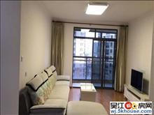 临地铁 丽湾国际3室2厅2卫 家具家电齐全 南北通透 双阳台
