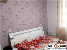 梅石小区 精装两室 家电全 3楼 2室 干净清爽 拎包入住