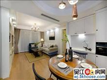 白塘景苑 翡翠国际精装两房 靠近1号线南施街地铁口 交通便利