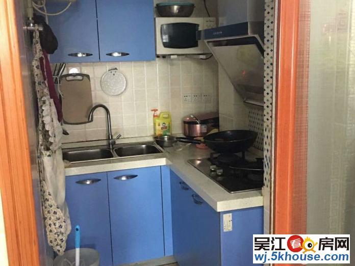 国际公寓精装修1室户型超正气拎包入住配置齐全1800/月
