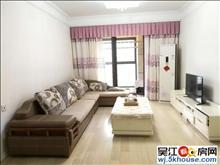中海国际统装两房 简约浅色系 干净清爽 近永旺 方洲邻里
